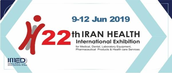 "Iran's 22nd International Exhibition ""Iran Health"" aimed at supporting local producers and exporting companies"